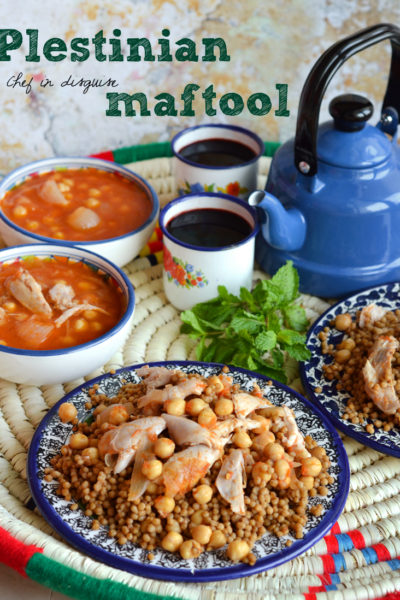 Palestinian couscous with chicken and chickpeas